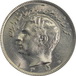 سکه 10 ریال 1350 - MS63 - محمد رضا شاه