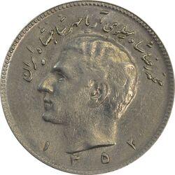 سکه 10 ریال 1352 - EF40 - محمد رضا شاه