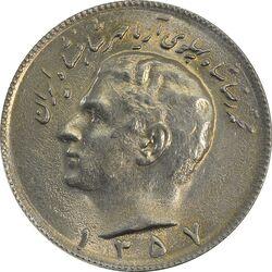 سکه 10 ریال 1357 - MS63 - محمد رضا شاه