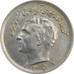 سکه 20 ریال 1357 - EF40 - محمد رضا شاه