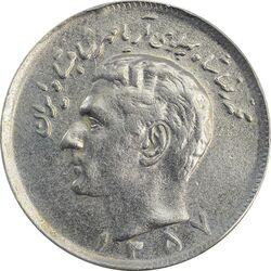 سکه 20 ریال 1357 - VF30 - محمد رضا شاه