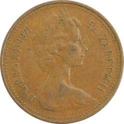 سکه 1 پنی 1971 الیزابت دوم - EF40 - انگلستان
