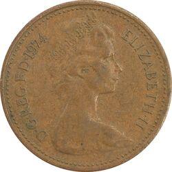 سکه 1 پنی 1974 الیزابت دوم - EF40 - انگلستان