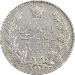 سکه 5000 دینار 1305 رایج - VF35 - رضا شاه