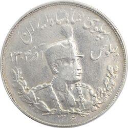 سکه 5000 دینار 1306T تصویری - VF35 - رضا شاه