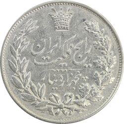 سکه 5000 دینار 1304 رایج - AU55 - رضا شاه