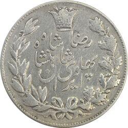 سکه 5000 دینار 1305 خطی - VF35 - رضا شاه