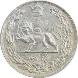 سکه 5000 دینار 1307 تصویری - VF35 - رضا شاه