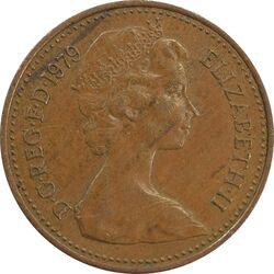 سکه 1/2 پنی 1979 الیزابت دوم - AU55 - انگلستان