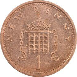 سکه 1 پنی 1976 الیزابت دوم - AU58 - انگلستان