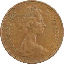 سکه 1 پنی 1977 الیزابت دوم - EF45 - انگلستان