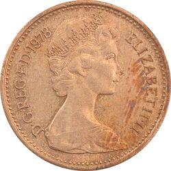 سکه 1 پنی 1978 الیزابت دوم - AU50 - انگلستان