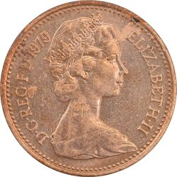 سکه 1 پنی 1979 الیزابت دوم - MS62 - انگلستان