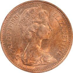 سکه 1 پنی 1981 الیزابت دوم - MS62 - انگلستان