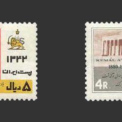 تمبر سالروز درگذشت آتاتورک 1342 - محمدرضا شاه