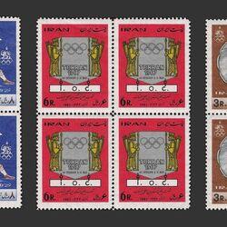 تمبر شصت و پنجمین کنگره المپیک 1346 - محمدرضا شاه