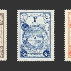 تمبر هفتصدمین سال در گذشت خواجه نصیرالدین طوسی 1335 - محمدرضا شاه