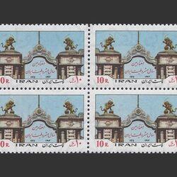 تمبر سالروز مشروطیت 1354 - محمدرضا شاه