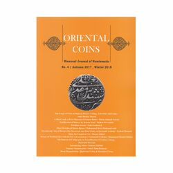 مجله دوفصلنامه سکه های شرقی شماره چهار