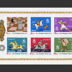 تمبر بازیهای المپیک مونیخ (بلوک یادگاری) 1351 - محمدرضا شاه