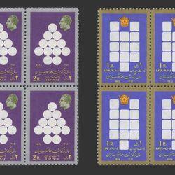 تمبر انقلاب سفید (8) 1351 - محمدرضا شاه