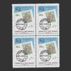 تمبر روز جهانی پست 1351 - محمدرضا شاه