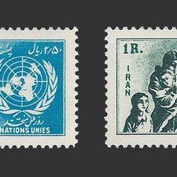 تمبر روز ملل متحد 1332 - محمدرضا شاه