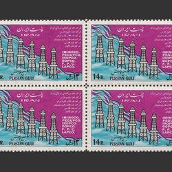 تمبر تاسیس ۶ شرکت نفتی 1344 - محمدرضا شاه