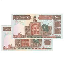 اسکناس 1000 ریال (محمدخان - عادلی) شماره ریز - جفت - UNC65 - جمهوری اسلامی