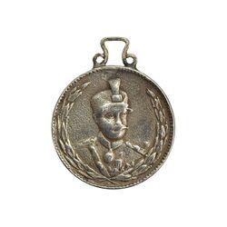 مدال نقره ذوالفقار (تصویر متفاوت) - VF25 - رضا شاه