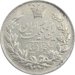 سکه 5000 دینار 1304 رایج - AU58 - رضا شاه