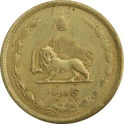سکه 50 دینار 1331 - EF45 - محمد رضا شاه