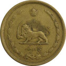 سکه 50 دینار 1331 - VF35 - محمد رضا شاه