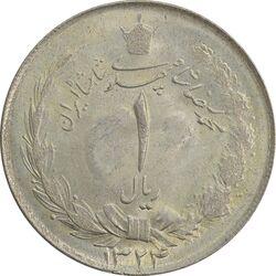 سکه 1 ریال 1324 - MS62 - محمد رضا شاه