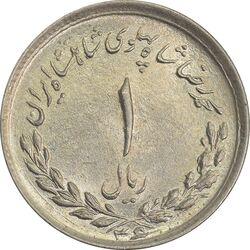 سکه 1 ریال 1336 - MS62 - محمد رضا شاه