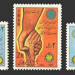 تمبر سازمان خدمات اجتماعی 1355 - محمدرضا شاه