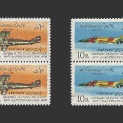 تمبر سالگرد نیروی هوایی ایران 1353 - محمدرضا شاه