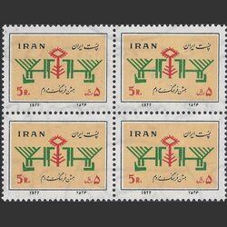 تمبر اولین جشن فرهنگ مردم 1356 - محمدرضا شاه