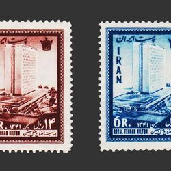 تمبر هتل هیلتون تهران 1341 - محمدرضا شاه