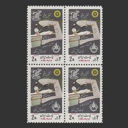 تمبر مبارزه با سرطان 1355 - محمدرضا شاه