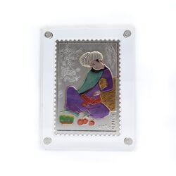 تمبر نقره نوروز مبارک باد 1397