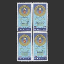 تمبر جشن فرهنگ و هنر (8) 1355 - محمدرضا شاه