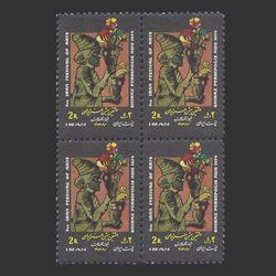 تمبر جشن هنر ایران 1353 - محمدرضا شاه