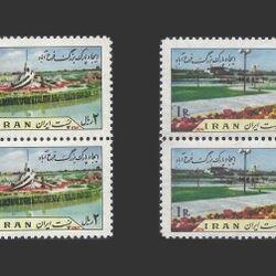تمبر پارک فرح آباد 1353 - محمدرضا شاه