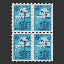 تمبر روز هواشناسی 1343 - محمدرضا شاه