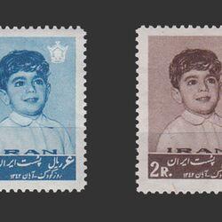 تمبر روز کودک (2) 1342 - محمدرضا شاه