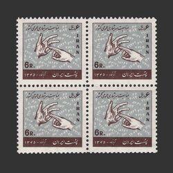 تمبر سرشماری عمومی کشور 1345 - محمدرضا شاه