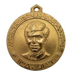 مدال آویز طلایی - مسابقات فوتبال جام ولیعهد 1350 - محمد رضا شاه