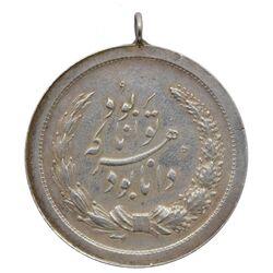 مدال نقره توانا بود - رضا شاه