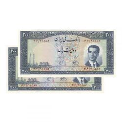 اسکناس 200 ریال 1330 (شماره قرمز) - محمد رضا شاه